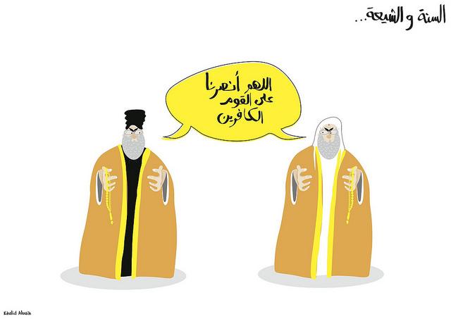 קריקטוריסט סודני