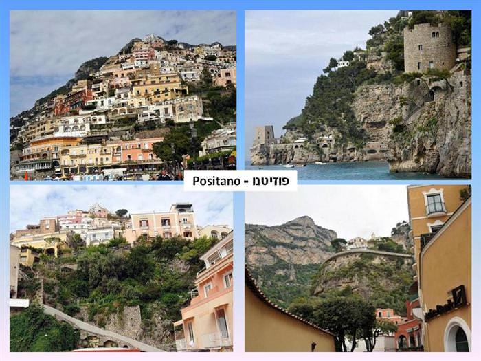 טיול בחבל לומברדיה - דרום איטליה
