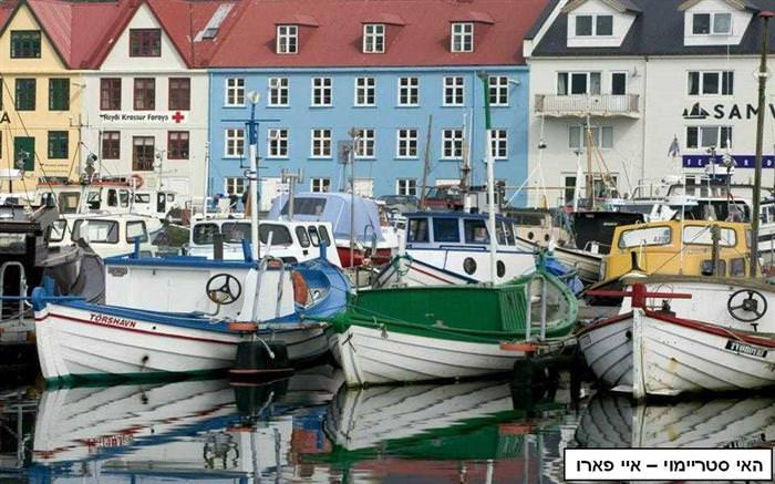 תמונות מדהימות מרחבי אירופה