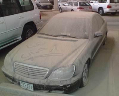 נטישה של מכוניות בדובאי