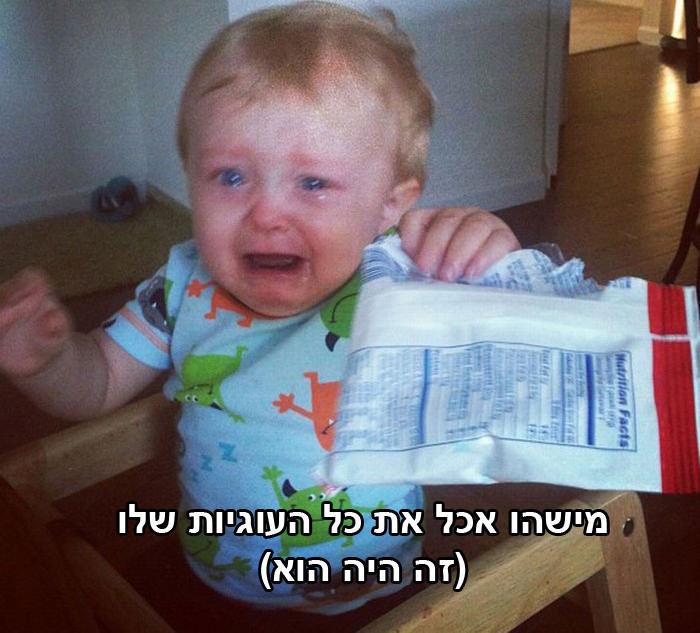 בוכים