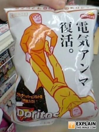 דברים מוזרים ביפן