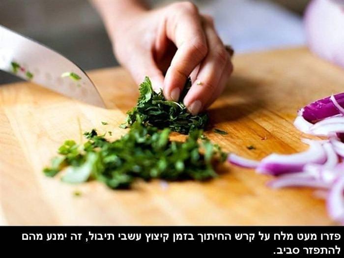16 טיפים שימושיים למטבח שאולי לא הכרתם