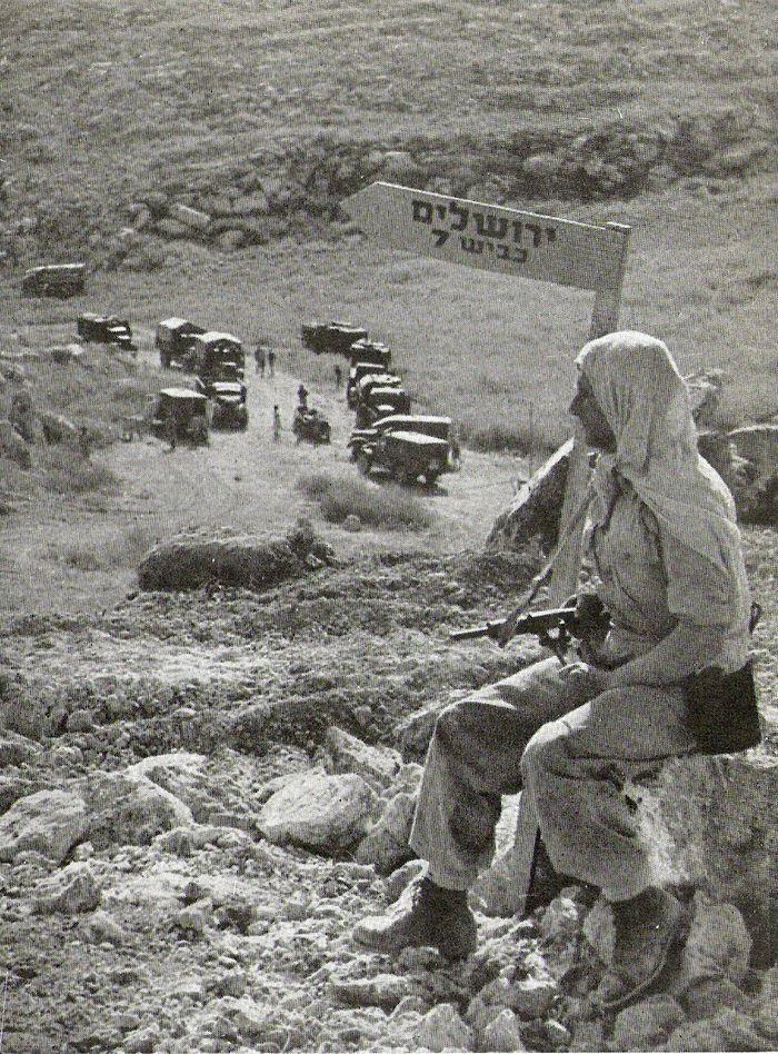 ארכיון מלחמת השחרור