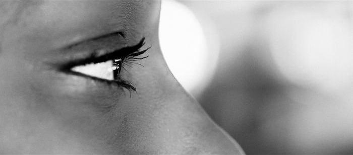 עיניים כואבות