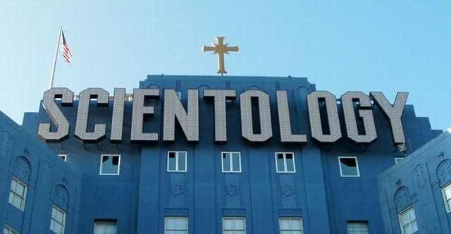 דת מוזרה