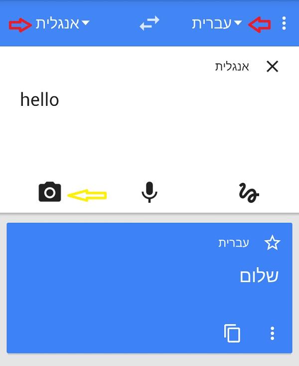 אפליקציות של גוגל
