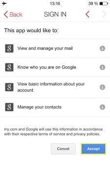 מדריך לאפליקציית מייל