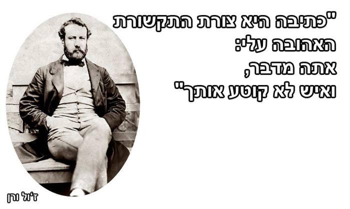ציטוטים ז'ול ורן