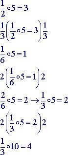 חידות מתמטיקה