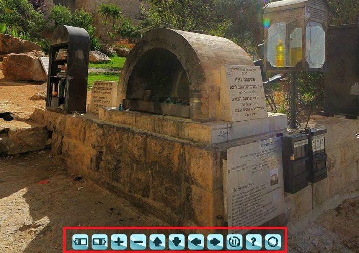 סיור וירטואלי בקברי צדיקים