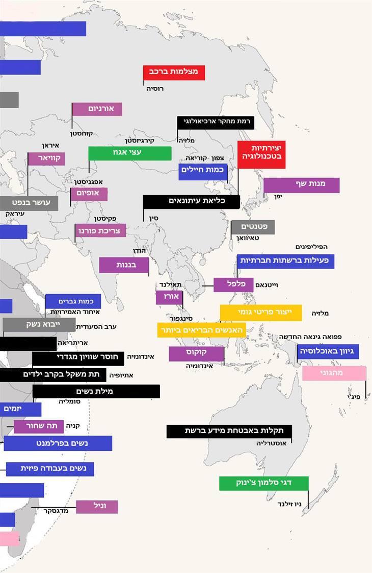 מפת המדינות הטובות בעולם