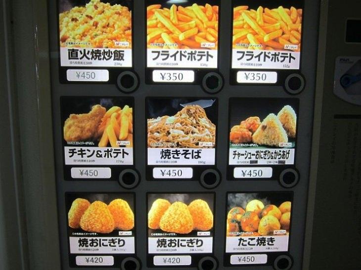 חידושים טכנולוגיים מיפן: מכונה לממכר מזון חם
