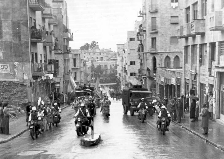 ירושלים אז והיום