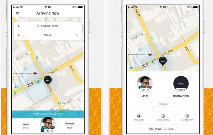 """אפליקציות לטיול בחו""""ל: צילום מסך של אפליקציית ההסעות """"Uber"""""""
