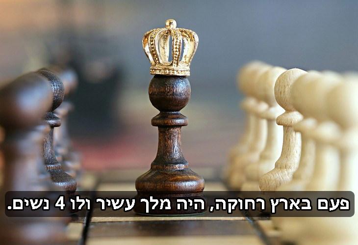המלך וארבעת נשותיו: פעם בארץ רחוקה, היה מלך עשיר ולו 4 נשים.