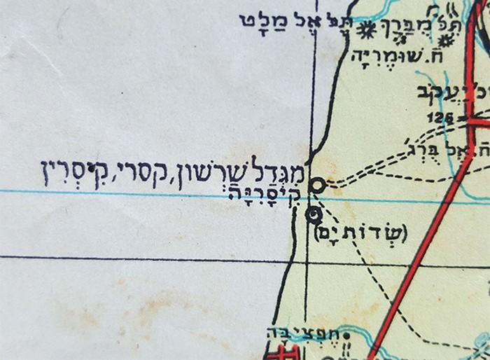 מפת ישראל 1945: אזור קיסריה במפה