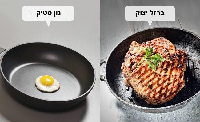 טעויות שעושים במטבח ואיך לתקן אותן