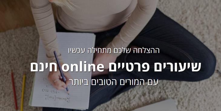 שיעורים פרטיים בחינם: אישה כותבת על דף