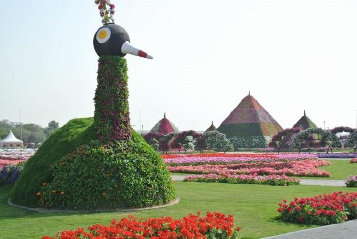 גן בדובאי