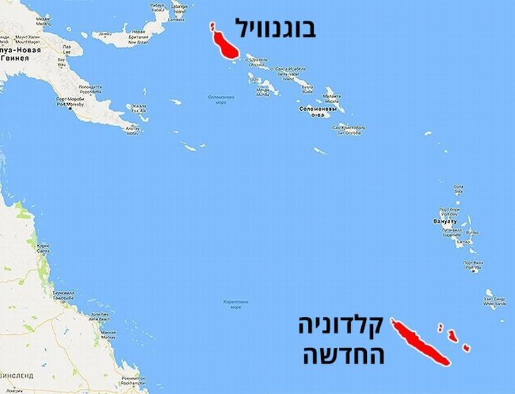 הדברים שצפויים לקרות בעתיד: בונגוויל וקלדוניה החדשה על המפה