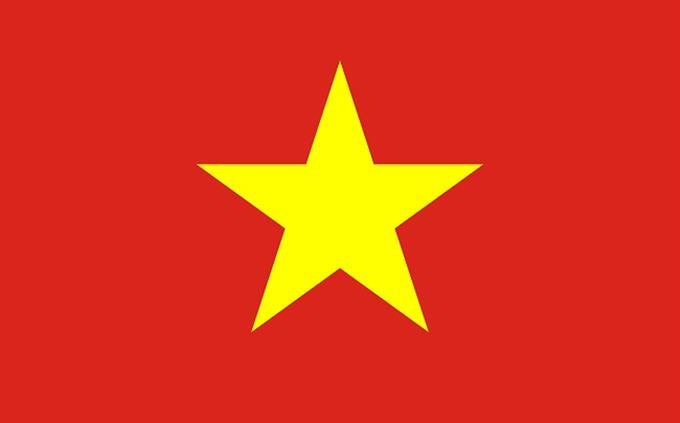 דגל אדום עם כוכב במרכזו