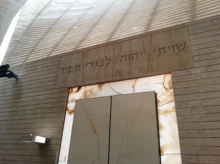 """בתי הכנסת היפים בארץ: בית הכנסת והמרכז למורשת היהדות ע""""ש צימבליסטה"""
