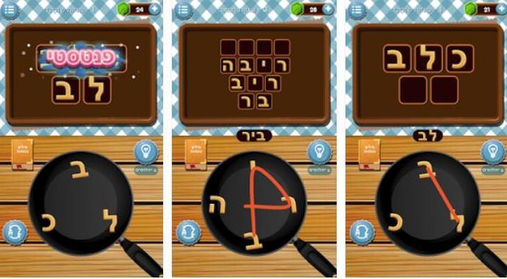אפליקציות משחקי מילים וביטויים: עוגת מילים