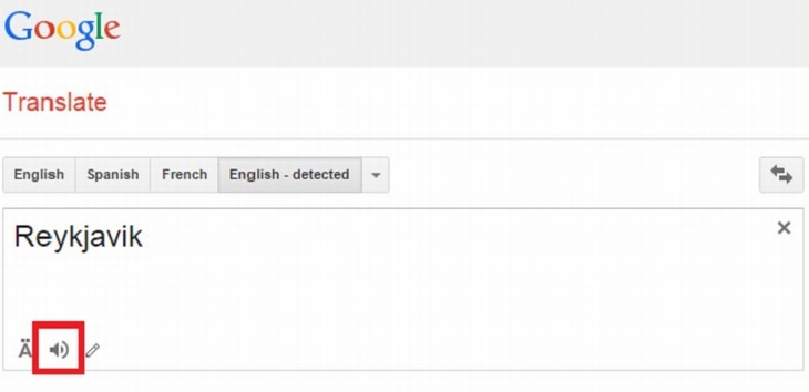 טיפים לעבודה עם המחשב: צילום מסך של השמעת מילה משפה זרה בגוגל טרנסלייט