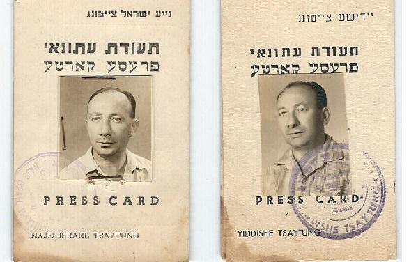 תעודת העיתונאי של סבי, אברהם באראבאן