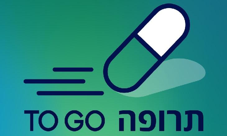 """לוגו """"תרופה TO GO"""""""