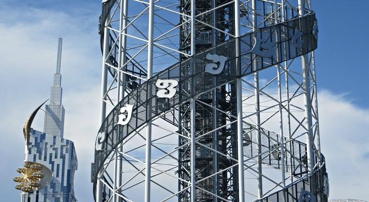 מגדל האלפבית