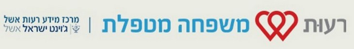 מידע על אגודת רעות אשל: הסמל של אתר רעות משפחה מטפלת