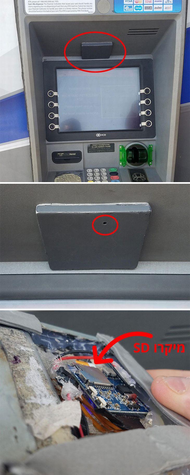 תרמיות בכספומטים: חפץ חשוד מעל מקום הקלדת הקוד הסודי בכספומטים