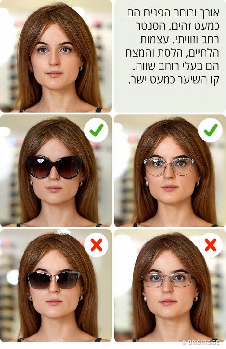 איך לבחור משקפיים לפי צורת הפנים: אורך ורוחב הפנים הם כמעט זהים. הסנטר רחב וזוויתי. עצמות הלחיים, הלסת והמצח הם בעלי רוחב שווה. קו השיער כמעט ישר.