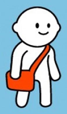 מה הדרך שבה אתם נושאים תיק יכולה לספר עליכם: על הכתף עם רצועה באלכסון לאורך הגוף