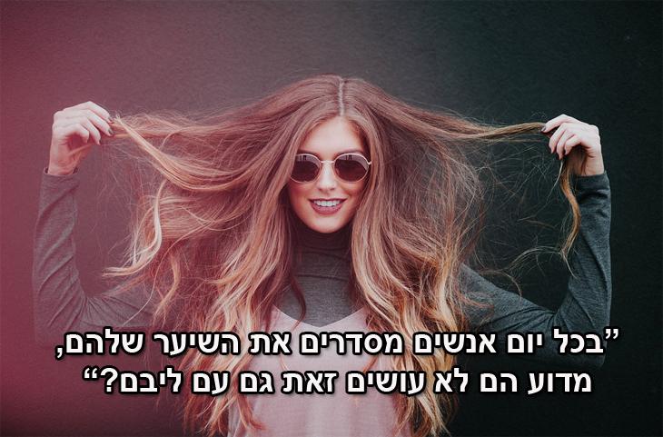 ציטוטים של צ'ה גווארה: בכל יום אנשים מסדרים את השיער שלהם, מדוע הם לא עושים זאת גם עם ליבם?