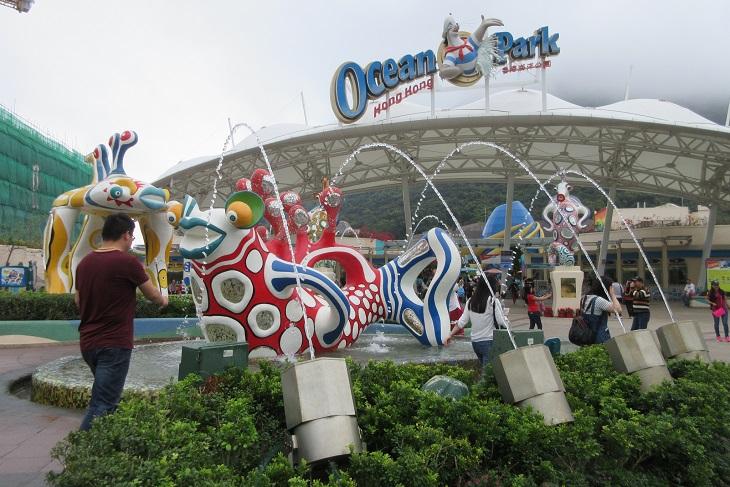 אטרקציות בהונג קונג: כניסה לפארק אושן
