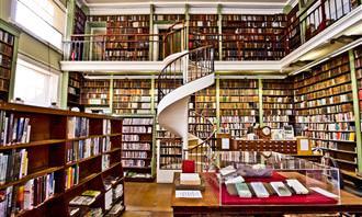מבחן אישיות: ספרייה ביתית