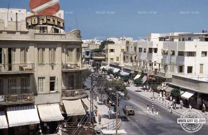 """תמונות נוסטלגיות של תל אביב: הנוף מבניין המשרדים """"בית פולישוק"""" לכיוון ככר מגן דוד"""