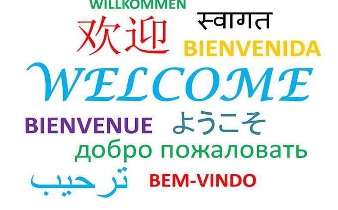 מבחן היסטוריה: ברוכים הבאים במגוון שפות