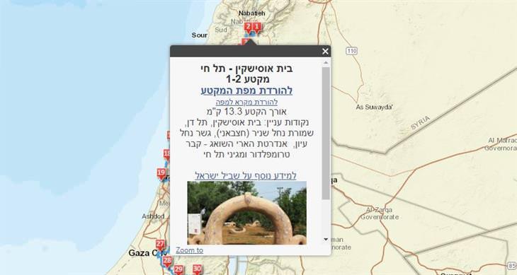 מפות שביל ישראל: מפת שביל ישראל - מקטע בית אוסישקין - תל חי