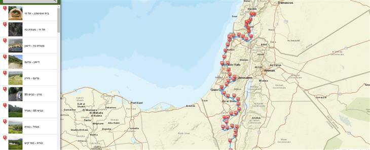 מפות שביל ישראל: מפת שביל ישראל