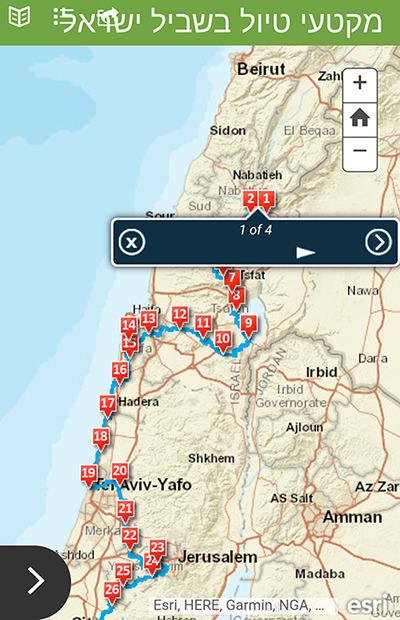 מפות שביל ישראל: מפת שביל ישראל במובייל