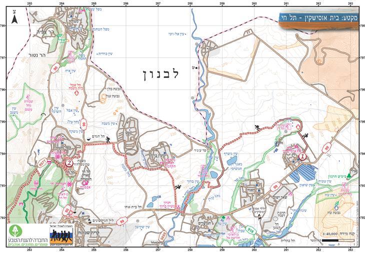 מפות שביל ישראל: מפת מקטע בית אושיסקין - תל חי