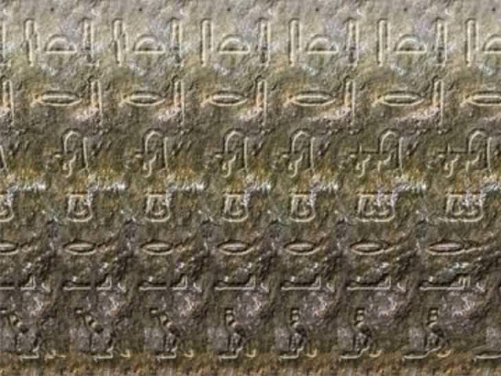 תמונות 3D: ספינקס והפירמידה בגיזה