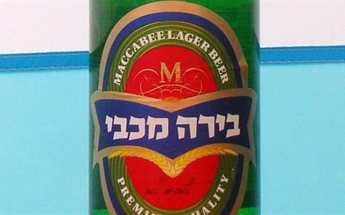 תווית בירה מכבי