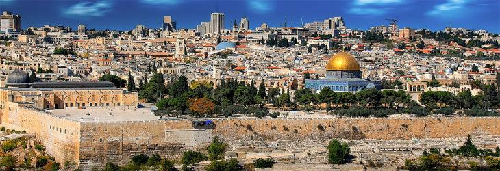 ירושלים: צילום פנורמי של חומת העיר ירושלים