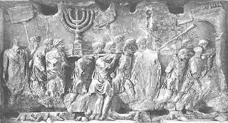 ירושלים: תבליט של גירוש ישראל לגלות לאחר חורבן בית המקדש