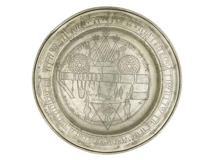 יצירות אמנות: קערת ליל סדר משנת 1700 שיוצרה בגרמניה